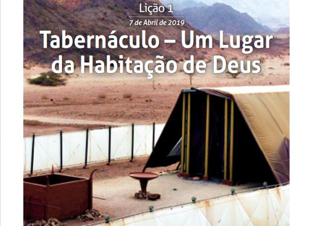 Tabernáculo - um lugar da habitação de Deus